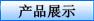 イ憘キユケハセ
