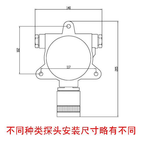 锅炉房天然气报警器安装尺寸