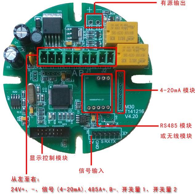 臭氧气体检测探头电路图