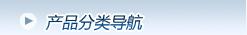 气体泄漏乐虎app手机版