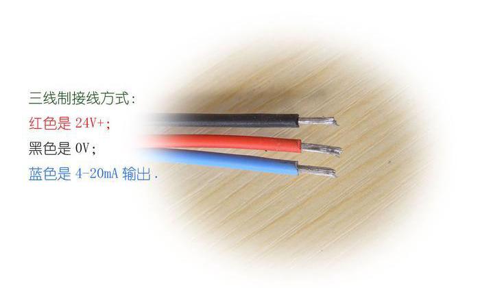 气探头接线方式:红色是24v+;黑色是0v;蓝色是rs485