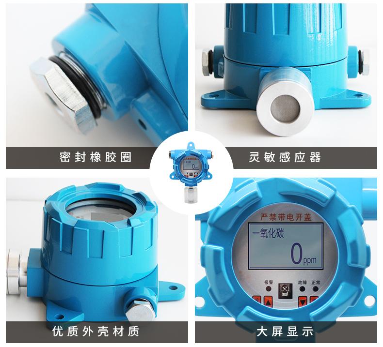 氢气检测器细节图