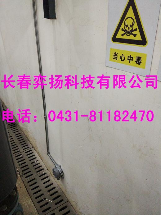 加气站可燃气体报警器安装