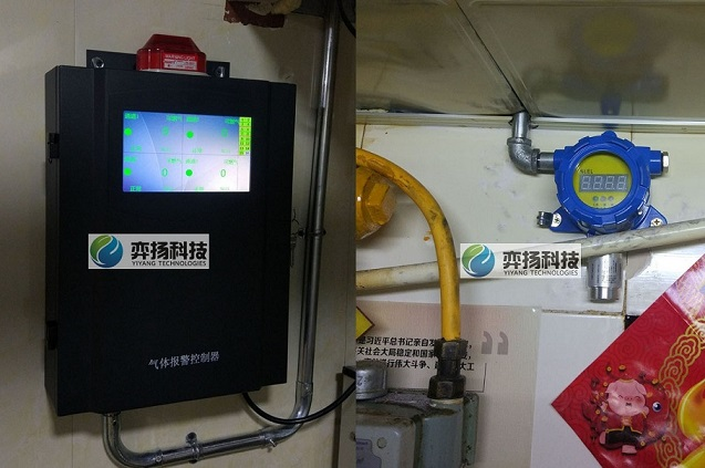 食堂厨房天然气报警器