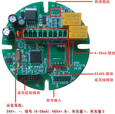 可燃气体检测探头电路板