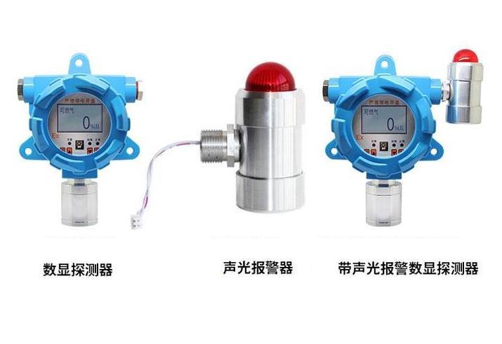 漏氢检测探头选型