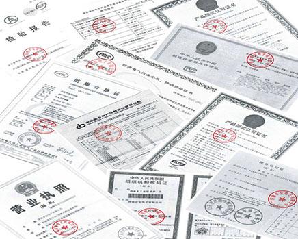 氢气报警器认证证书